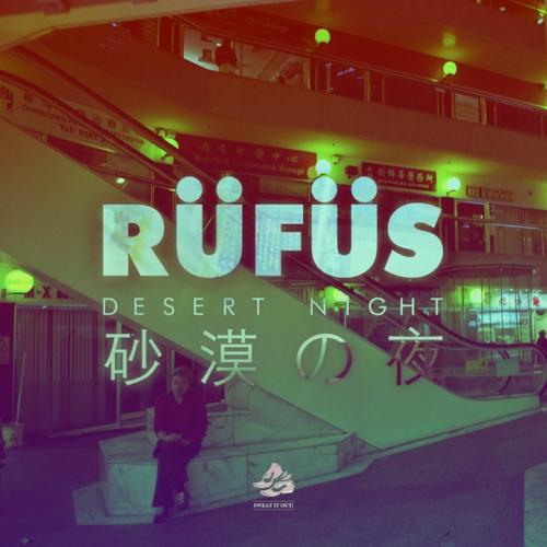 RUFUS_YourEDM